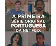 Docente da ESCS assina série da Netflix
